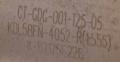 motor codes.png